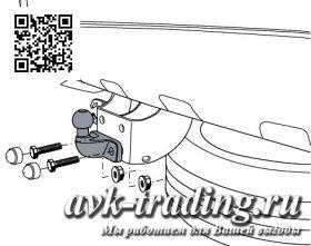 Фаркоп Thule Brink 424600 для Toyota Land Cruiser 200 и Lexus LX 570 с фланцевым шаром типа F