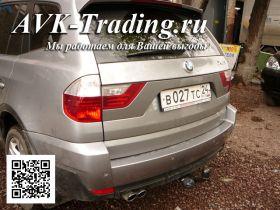 Фаркоп Bosal VFM 4751-A для BMW X3 2004-2010 с шаром типа A