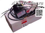 Электрика Bosal 022-007, комплект для подключения фаркопа с блоком согласования (Smart Connect) и 7-контактной розеткой.